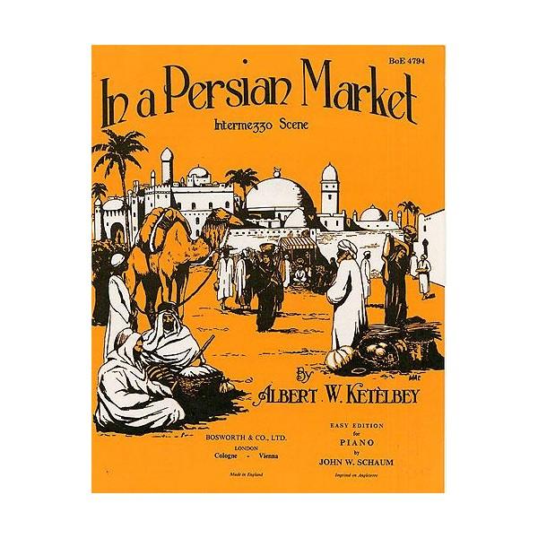 N A Persian Market Forsyths Music Shop